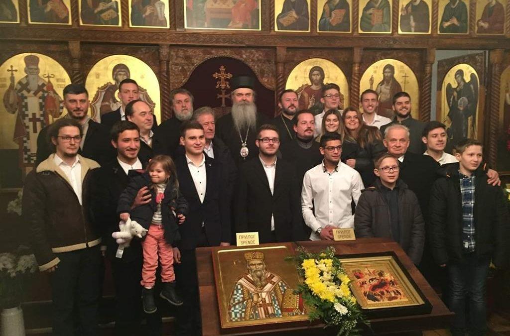 Посета владике Теодосија и призренских богословаца Црквеној општини Берлин