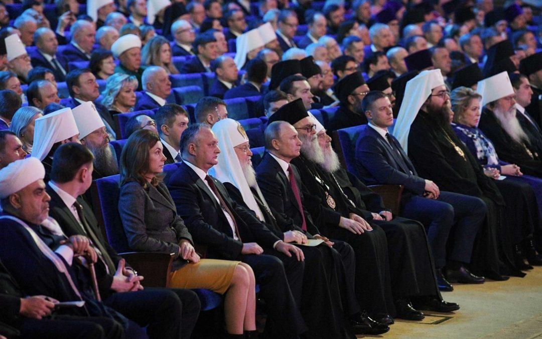 Свечаност поводом деценије од устоличења Патријарха све Русије Кирила