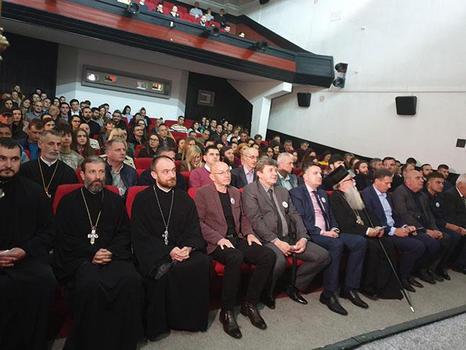 Пале: Свечана академија поводом 800 година аутокефалности СПЦ
